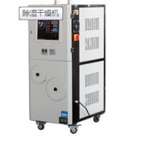 Best Honeycomb Dehumidifier machine manufacturer  factory price  with CE cetification -45 centigrade degree  dew point wholesale