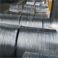 Buy cheap PVC Galvanized Iron Wire product