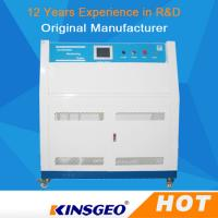 Best 304 Stainless Steel Uv Aging Test Chamber With Pid Ssr Control 1 Phase 220v 50hz wholesale