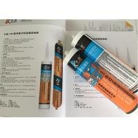 Best Glass Assembly Neutral Silicone Sealant Adhesion For Enginnering wholesale