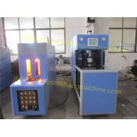 China 3 Phases Extrusion Bottle Blowing Machine 12KW With Pneumatic Acting Part on sale