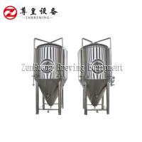 China High Quality 1500l Conical Brewery Beer Tanks Fermentation Tanks Beer Equipment 1500l Stainless on sale