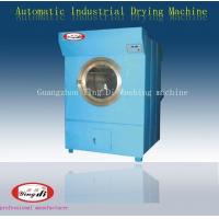 China High quality industrial drying machine ,  commercial laundry machine for clothes on sale