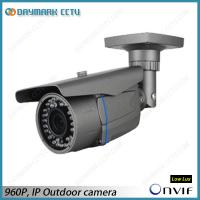 Best 960P IR Bullet P2P Network Camera with Motion Detection wholesale