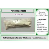 Buy cheap Yellow Powder Pyrantel Pamoate For Treatment Of Intestinal Parasites 22204-24-6 from wholesalers