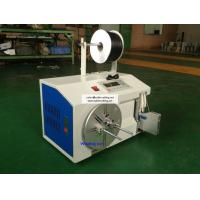 China Automatic Coiling & Binding machine WPM-212 on sale