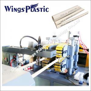 Best 16mm-40mm Plastic PVC Conduit Pipe Extrusion Line / Double PVC Pipe Making Machine wholesale
