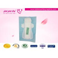 Best Night Use 290mm  Anion Sanitary Napkin , Pure Cotton Disposable Menstrual Pads   Straight Style wholesale