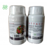 Best Maleic Hydrazide 23%SL Root Stimulator For Trees wholesale