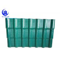Best Best Selling Roof Self-Cleaning Performance Spanish ASA Synthetic Resin Roof Tile wholesale