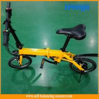 Lithium Battery 36V Electric Boost Bicycle Portable Electric Bike In Yellow