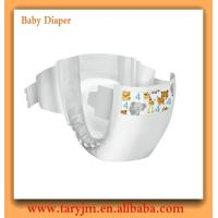 Best cheapest baby diaper in china wholesale