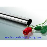China S355JR Large Diameter 4130 Alloy Tube / a335 p91 Alloy Steel Pipe on sale