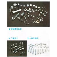 Best Firmware ,Bolts ,Nuts ,Screws wholesale