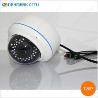 Best 720p Onvif Vandalproof Network Video Camera with POE Free CMS wholesale