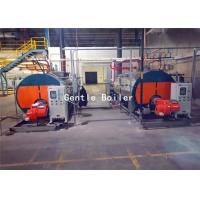 Best Wet Back Fire Tube Packaged Gas Steam Boiler 3.6kw For Hospital / School wholesale