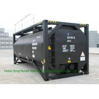 Best UN T3 Heating 20 Foot ISO Tank Container For Bitumen / Crude Oil / Low Hazardous Liquids wholesale