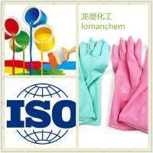 China China Factory Price Titanium Dioxide Rutile&White Powder TiO2 for Coating,Paint on sale