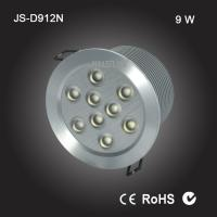 Best High power Bridgelux / Epistar 9 watt led downlight 3w/5w/6w/7w/9w/12w wholesale
