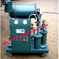 China hot sale mini transformer oil filter machine, insulation oil treatment purification plant, low price on sale