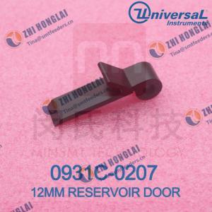 Best 12MM RESERVOIR DOOR 0931C-0207 wholesale