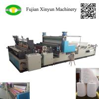 Best High speed automatic small toilet paper color gluing lamination machine wholesale