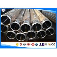 Best ST52 / S355JR / E355 Honed Steel Tubing , Precision Steel Tube, Hydraulic Seamless Tube wholesale