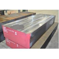 Cheap P20 steel plate product supply / P20 steel factory wholesale for sale