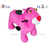 Best Sibo Walking Animal Rides Coin Operated Plush Motorcycle Animal Kiddie Rides For Mall wholesale