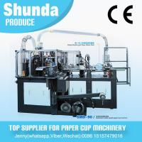 Best Max Speed 120 cups per minute Paper Cup Making Machine For Coffee Paper Cup with 2 lesiter hot air devices wholesale