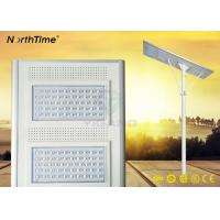 China IP65 Seaside Solar Powered LED Street Lights Fixtures Free Sample Supply on sale