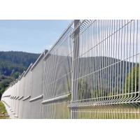 China Powder Coated Wire Mesh Fence Panels for Farm and Airport Height 1M - 3M on sale