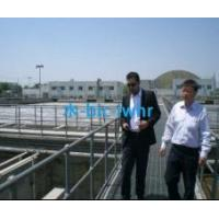 Best Wastewater Treatment Plant wholesale