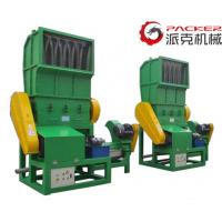 Best PP PE Films Waste Plastic Crushing Machine Woven Bags Hydraulic Silo Open wholesale