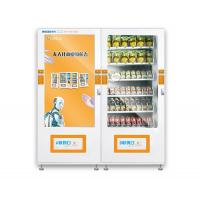 China WM55T0 Vending Machine For Sale Bill & Coin Oprated Vending Machine on sale