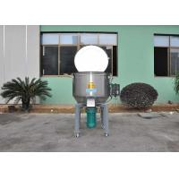 China Stainless Steel Plastic Mixer Machine Weight 380kg With Wheel Low Speed 55r/Min on sale