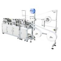 Best High Speed KN95 Face Mask Making Machine For Medical / Construction Industry wholesale