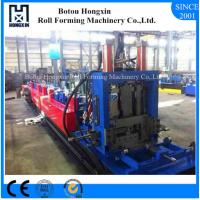 Best Automatic CZ Purlin Roll Forming Machine PLC Control 7.5kw Work Pressure wholesale
