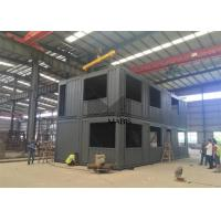 Best Top Quality Shipping Container Retail Store , Durable Container Retail Shops wholesale