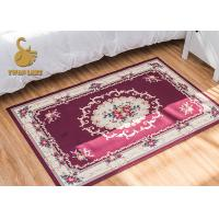 Best Plain Style Persian Floor Rugs Colorful Oriental Rugs For Dining Room / Kitchen wholesale