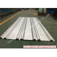Best Twin rib metal sheets roll forming m/c, Philippines standard design for roof panel making machine wholesale