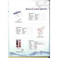 Buy cheap Household water filters-EB-200 EB-300 from wholesalers