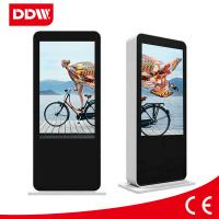 China LCD advertising player with free lcd media player software Signagelink on sale
