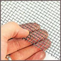 Best Woven 304 316 316L Stainless Steel Wire Mesh Screen 0.025-2.0mm Wire Gauge wholesale