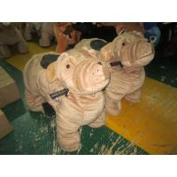 Best Sibo Animals Rides Toy, Coin Operated Rides, Amusment Rides For Sale wholesale