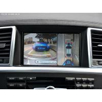 Best Video Record Car Reverse Parking Camera System For Merceders Benz, specific model, 4-way DVR wholesale