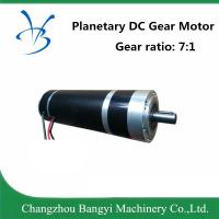 China 80zyt180 24VDC 312W with Planetary Gearbox 7: 1 and Encoder DC Servo Gear Motor on sale
