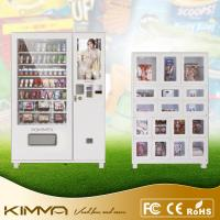 Best Intelligent adult product condom High End Vending Machines LCD advertising screen wholesale