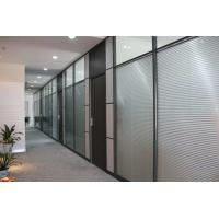 Best Decorative Aluminum Glass Office Partitions Office Glass Partition Walls wholesale