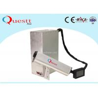 Best 20W 50W Laser Cleaning Machine Backpack Laser Rust Removal Machine Handheld Operation wholesale